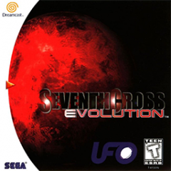 Seventh Cross Evolution Cover
