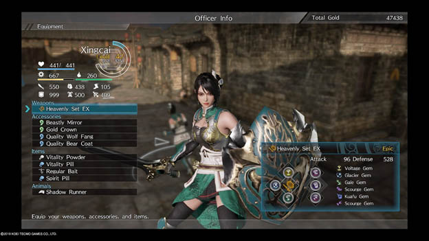Dynasty Warriors 9_02.jpg