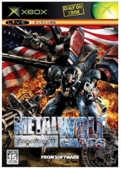 Metal Wolf Chaos Cover